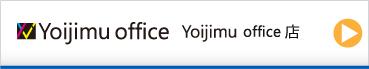 Yoijimu office店