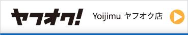 Yoijimu ヤフオク店